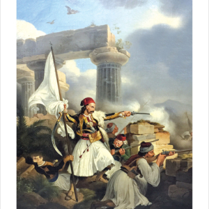 Painting by the German painter Christian Johann Georg Perlberg