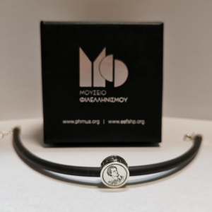 Bracelet with Lord Byron
